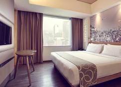 メルキュール ジャカルタ シマトゥパン - 南ジャカルタ市 - 寝室
