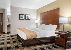 Quality Inn - Рочестер - Спальня