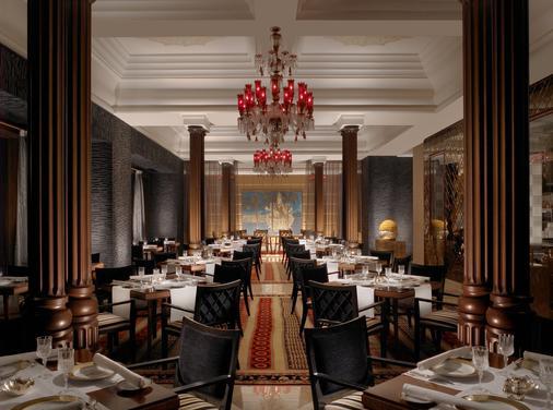 The Leela Palace Chennai - Chennai - Banquet hall