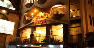 蘇里亞酒店 - 西姆拉 - 西姆拉