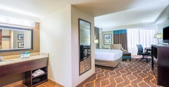 Holiday Inn Express Philadelphia-Midtown - Philadelphia - Bedroom