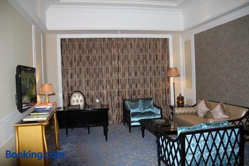 Zhongshan Yinquan Hotel - Zhongshan - Living room