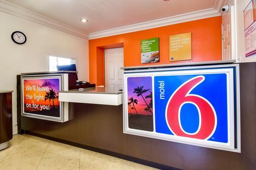Motel 6 Garden Grove CA - Garden Grove - Reception