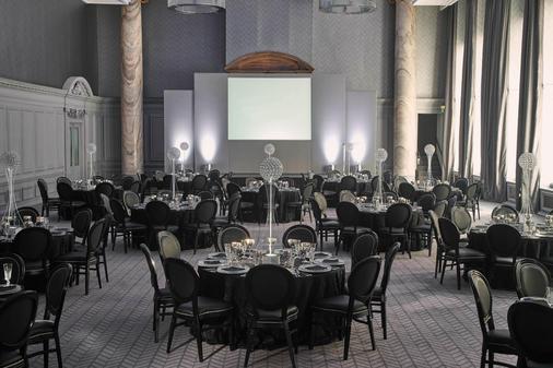 中央大酒店 - 格拉斯哥 - 格拉斯哥 - 宴會廳