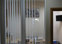 Hostel Sova - Gatchina - Room amenity