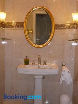 Schloss Kittendorf - Stavenhagen - Bathroom