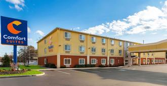 Comfort Suites Atlantic City North - Absecon