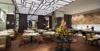 Renaissance Taipei Shihlin Hotel - Taipéi - Restaurante