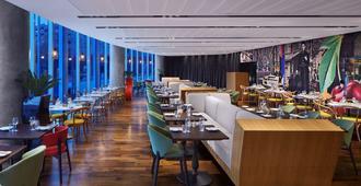 Radisson Blu Hotel, Birmingham - Birmingham - Restaurante