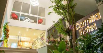 卡米拉飯店 - 西貢 - 胡志明市