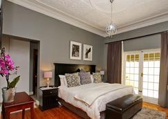 Arum Place Guest House - Johannesburg - Bedroom