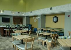 Hampton Inn & Suites Palm Coast - Palm Coast - Restaurant