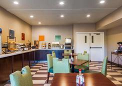 Comfort Inn - Watsonville - Restaurant
