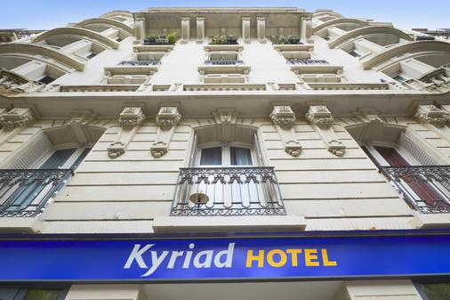 Kyriad Paris 18 - Porte de Clignancourt - Montmartre - Paris - Toà nhà