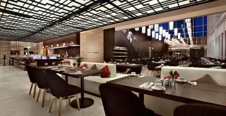 Aston Priority Simatupang Hotel and Conference Center - ג'קרטה - מסעדה