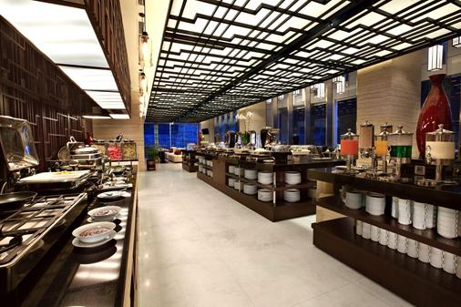 Aston Priority Simatupang and Conference Center - South Jakarta - Buffet