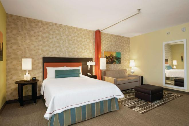 Home2 Suites by Hilton Minneapolis Bloomington - Bloomington - Phòng ngủ