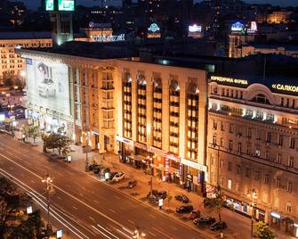 Khreschatyk City Center Hotel - Kyiv - Bina