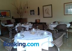 Pousada Cultural Canto Dos Poetas - Aquiraz - Restaurant