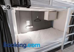 The Cocoon Hostel - Bangkok - Bedroom