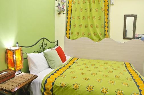 Sun Moon Star Home - Xincheng - Bedroom