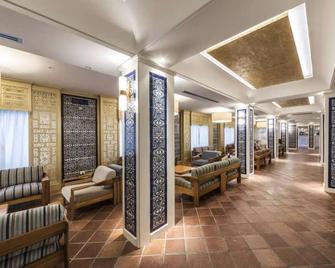 Hotel Oasi Di Kufra - Sabaudia - Lobby