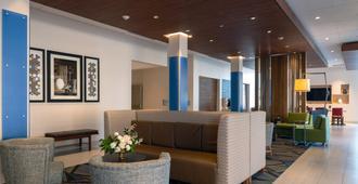 Holiday Inn Express & Suites Tulsa Downtown - Tulsa - Lobby