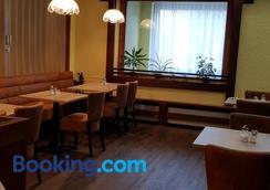 Hotel Alte Krone - Tübingen - Restaurant
