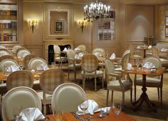 Mövenpick Hotel Beirut - Beirut - Restaurant