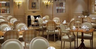 Mövenpick Hotel Beirut - Beirut - Nhà hàng