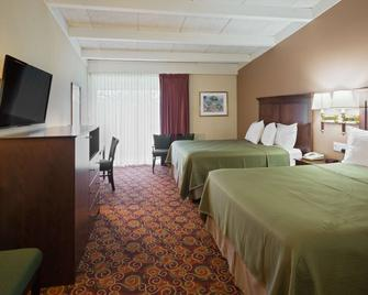 Howard Johnson by Wyndham Toms River - Toms River - Schlafzimmer
