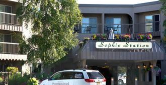 Sophie Station Suites - פיירבנקס