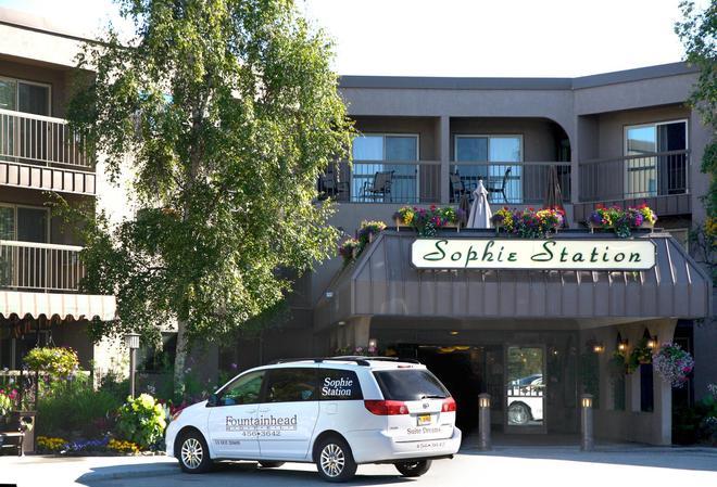 Sophie Station Suites - Fairbanks - Building