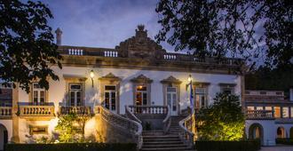 Quinta Das Lagrimas - Coimbra - Edifício