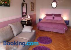 Le Bellini - Lyon - Bedroom