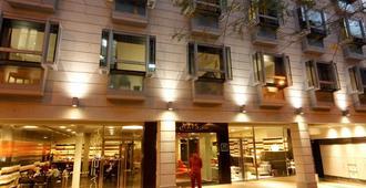 Hotel Axis Vigo - ויגו