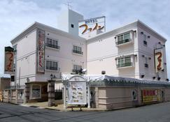 Fine Biwako I - Adults Only - Moriyama - Building