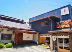 Hostel & Spa Fan! Matsumoto - Matsumoto - Edificio