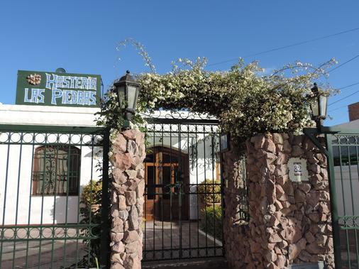 Hosteria Las Piedras - Puerto Madryn - Θέα στην ύπαιθρο