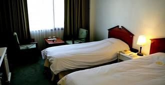 Hotel The Palace Daegu - Daegu