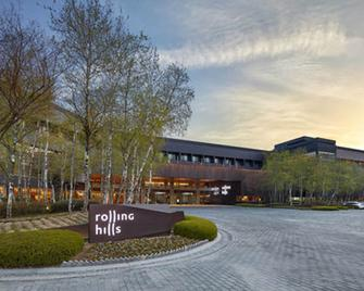 Rolling Hills Hotel - Hwaseong - Building