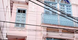 Carioca House - Rio de Janeiro