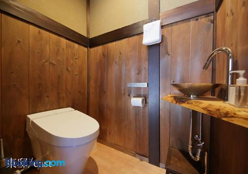 Houka - Kyoto - Bathroom