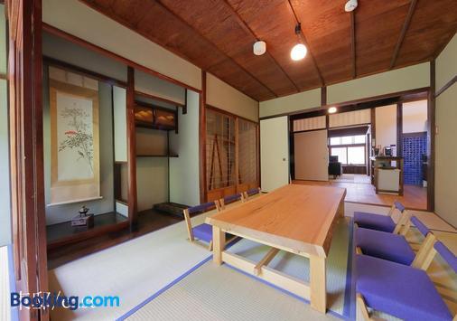 Houka - Kyoto - Dining room
