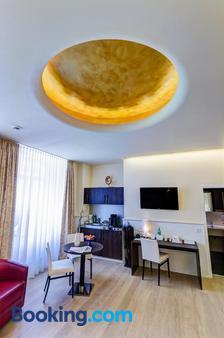 The Heidelberg Exzellenz Hotel - Heidelberg - Living room