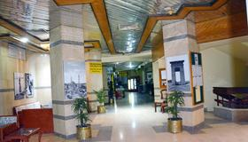 Gaddis Hotel, Suites and Apartments - Luxor - Lobby