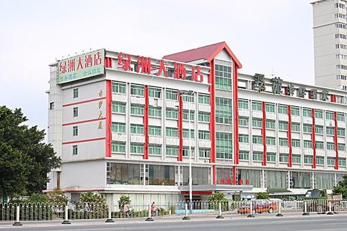 Oasis Hotel - Kanton - Rakennus