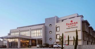 Ramada Resort by Wyndham Kazdaglari Thermal and Spa - Edremit (Balikesir)