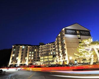 Kensington Resort Cheongpyeong - Gapyeong - Building