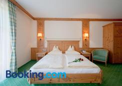 Landhaus Grunau - Wals-Siezenheim - Bedroom